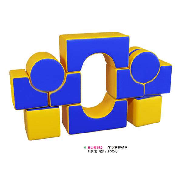 海绵城市logo设计