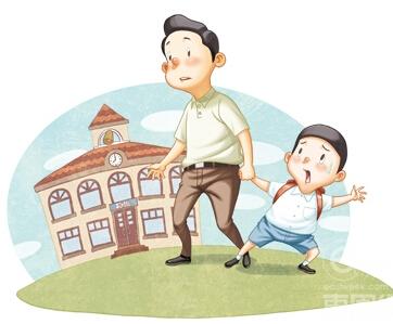 小孩上幼儿园需要什么证件-我想办个在自己家看孩子